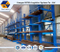 Hot Selling Powder Coating Cantilever Rack